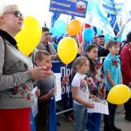 Праздничная демонстрация в Уфе! фотографии