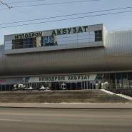 Ипподром «Акбузат» фотографии
