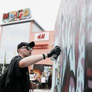 Фестиваль уличной культуры «Mega Urban Fest» фотографии