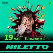 Концерт NILETTO в Уфе фотографии