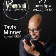 10 лет Уфимскому джаз-клубу фотографии