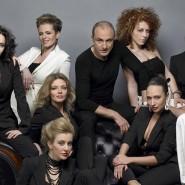 Концерт арт-группы «SOPRANO Турецкого» фотографии