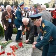 Празднование 76-й годовщины Победы фотографии