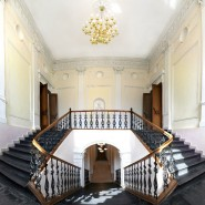 Концертный зал им. Ф.Шаляпина фотографии