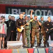 Фестиваль ветеранской патриотической песни «Боевая высота» фотографии