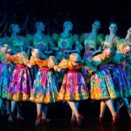 Концерт Красноярского ГАА танца Сибири имени Михаила Годенко фотографии