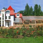 Уфимский Ботанический сад-институт фотографии