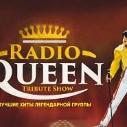 Radio Queen фотографии