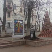 Музей современного искусства им. Наиля Латфуллина  фотографии