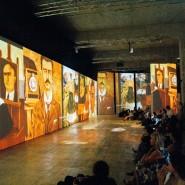 Мультимедийная выставка «Фрида Кало — Ожившие полотна». фотографии