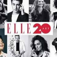 Фотовыставка «ELLE 20 лет» и «Women in Gold» в «МЕГЕ» фотографии
