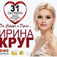 Концерт  Ирины Круг фотографии