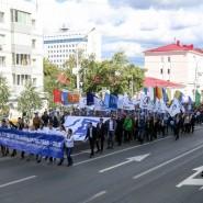 Всероссийский Парад студентов в Уфе фотографии