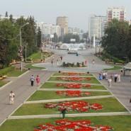 Площадь Салавата Юлаева фотографии