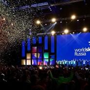 чемпионат «Молодые профессионалы» (WorldSkills Russia) - 2021 фотографии