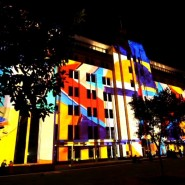 3D световое шоу на здании кинотеатра «Родина» фотографии