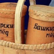 Ярмарка мёда «Башкортостан — медовый край России» фотографии