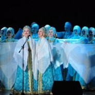 Концерты Оренбургского государственного хора фотографии
