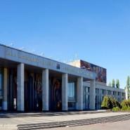 Городской дворец культуры фотографии