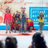 Фестиваль творчества «Планета детства» фотографии