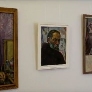 Выставка «Портрет художника» фотографии
