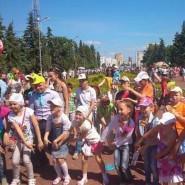 Праздник, посвященный Дню защиты детей фотографии
