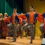 Концерт Государственного ансамбля песни и танца Республики Татарстан фотографии