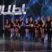 Шоу «Танцы. Битва сезонов» фотографии