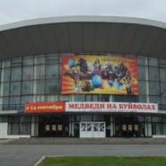 Уфимский государственный цирк фотографии