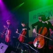 Концерт RockCellos: Мировые рок-хиты на виолончелях фотографии