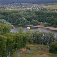 Горнолыжный спортивный центр «Олимпик Парк» фотографии