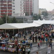 Фестиваль «Молочная страна» фотографии