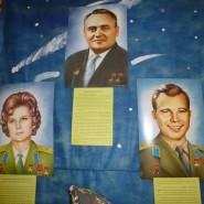 Выставка «Первому полёту в космос — 55 лет!» фотографии