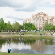 Парк культуры и отдыха «Первомайский» фотографии