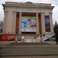 Кинотеатр «Победа» фотографии