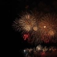 Праздники «Молодёжь — сердце республики!» и День Республики фотографии