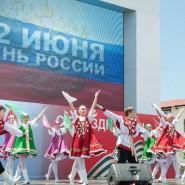 Праздничные мероприятия в День города в Уфе фотографии