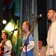 Фестиваль «Родовые поместья Башкирии» фотографии
