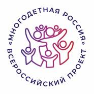 Всероссийская акция #БЛАГОДАРЯМОЕЙСЕМЬЕ фотографии