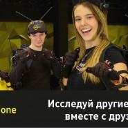 Sfera.one Уфа - парк виртуальной  реальности  фотографии
