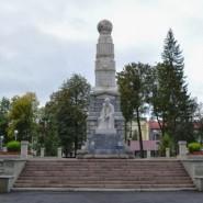 Сад культуры и отдыха им. С.Т. Аксакова фотографии