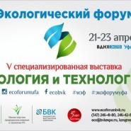 """Выставка """"Экология и технологии"""" фотографии"""
