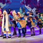Ледовый спектакль «Новые бременские музыканты на льду» фотографии