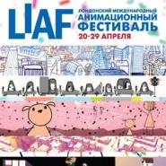 Лондонский международный анимационный фестиваль LIAF фотографии
