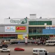 Кинотеатр «Синема Парк» фотографии