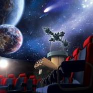 Полнокупольное шоу  «Астрономия для детей» фотографии