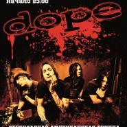 Концерт группы «DOPE» фотографии