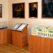 Мемориальный Дом-музей В.И. Ленина фотографии
