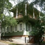 Мемориальный Дом-музей С.Т. Аксакова фотографии