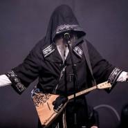 Концерт Нейромонах Феофан фотографии